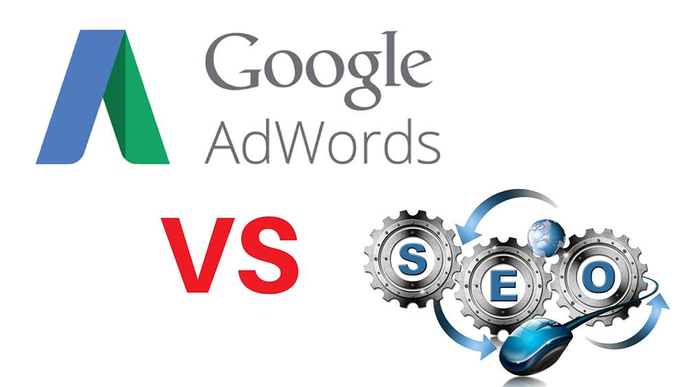 SEO กับ Google Ads เกี่ยวข้องกันอย่างไร